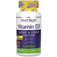 Купить Natrol Vitamin D3 5000 МЕ 90 таб / клубника