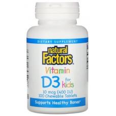 Купить Natural Factors Vitamin D3 400ME (10mcg) 100 жев.таб  клубника