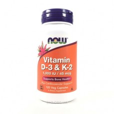 Купить NOW Vitamin D-3 + К2 1000 МЕ 120 вег.капсул