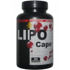 Купить SportPit Lipo Caps